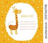 cute giraffe greeting card with ... | Shutterstock .eps vector #255760798