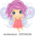 illustration of a cute little... | Shutterstock .eps vector #255764218