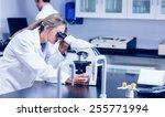 science student looking through ... | Shutterstock . vector #255771994