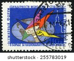 russia   circa 1964  post stamp ... | Shutterstock . vector #255783019