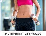 gorgeou woman girl lifting some ... | Shutterstock . vector #255783208