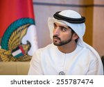 abu dhabi  united arab emirates ...   Shutterstock . vector #255787474