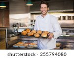 portrait of smiling baker... | Shutterstock . vector #255794080