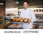 portrait of smiling baker... | Shutterstock . vector #255794080
