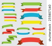 set of design elements banners... | Shutterstock .eps vector #255807160