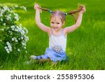 happy kid playing in a spring... | Shutterstock . vector #255895306