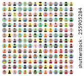 Flat People Icons  Different...