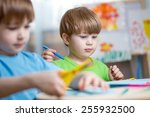 children brothers painting in... | Shutterstock . vector #255932500