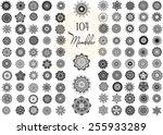 set of ornament round mandalas. ... | Shutterstock .eps vector #255933289