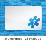 medical symbol blank sign... | Shutterstock .eps vector #255935773