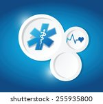 medical symbol circle concept... | Shutterstock .eps vector #255935800