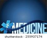 medicine sign wave illustration ... | Shutterstock .eps vector #255937174
