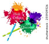 indian festival happy holi... | Shutterstock .eps vector #255939526