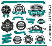badges vector set labels and... | Shutterstock .eps vector #255951628