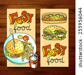 beautiful hand drawn vertical... | Shutterstock .eps vector #255956044