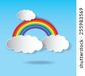 abstract paper rainbow. vector... | Shutterstock .eps vector #255983569