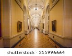 saint petersburg  russia   feb... | Shutterstock . vector #255996664