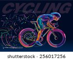 professional cyclist involved... | Shutterstock .eps vector #256017256