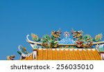 traditional chinese dragon at... | Shutterstock . vector #256035010