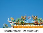 traditional chinese dragon at... | Shutterstock . vector #256035034