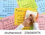 calendar and scheduling | Shutterstock . vector #256060474