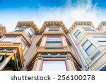 san francisco house   Shutterstock . vector #256100278
