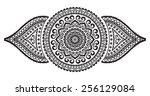 mandala. ethnic decorative... | Shutterstock .eps vector #256129084
