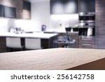 gray kitchen and desk  | Shutterstock . vector #256142758