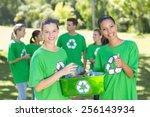 happy environmental activists... | Shutterstock . vector #256143934