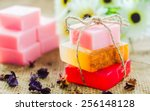 spa setting with natural soaps... | Shutterstock . vector #256148128