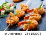 macro close up of hot spicy... | Shutterstock . vector #256153078