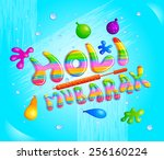 traditional holi background of... | Shutterstock .eps vector #256160224
