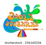 traditional holi background of... | Shutterstock .eps vector #256160236