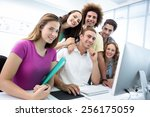 portrait of smiling students in ...   Shutterstock . vector #256175059