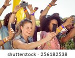 excited music fans up the front ... | Shutterstock . vector #256182538