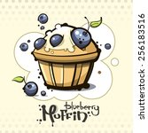 vector. blueberry muffin.... | Shutterstock .eps vector #256183516