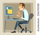 the man in the office working... | Shutterstock .eps vector #256190338