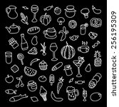 set of 55 icons on the theme of ... | Shutterstock .eps vector #256195309