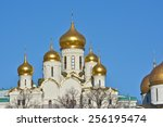 Sights Of Moscow  Photographed...