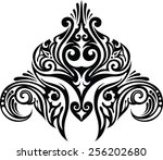 graphic pattern. | Shutterstock .eps vector #256202680
