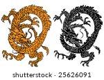 dragon | Shutterstock .eps vector #25626091