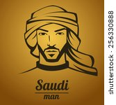 handsome arabian man | Shutterstock .eps vector #256330888