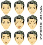 facial expression of man  asian ... | Shutterstock .eps vector #25640302