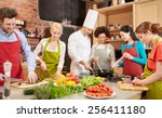 cooking class  culinary  food... | Shutterstock . vector #256411180