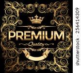 premium quality gold emblem | Shutterstock .eps vector #256414309