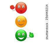 traffic lights | Shutterstock . vector #256443214