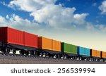 3d illustration of wagon of...   Shutterstock . vector #256539994