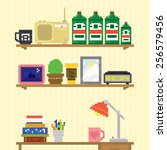 teenager room workplace vector... | Shutterstock .eps vector #256579456