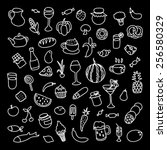 set of 55 icons on the theme of ... | Shutterstock .eps vector #256580329