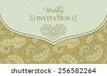 wedding invitation envelope in... | Shutterstock .eps vector #256582264